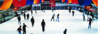 Tianma Recreation Center – China's First Indoor Ice-Skating Rink